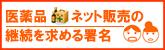Signature_banner1_2